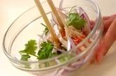 切干し大根のアジア風サラダの作り方2