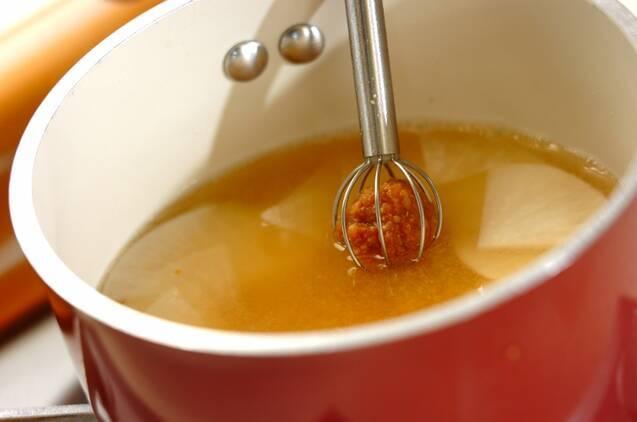 大根と貝われのおみそ汁の作り方の手順3