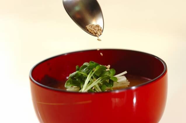 大根と貝われのおみそ汁の作り方の手順4