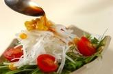 水菜と大根のサラダの作り方1
