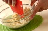 筍とフェタチーズのタルトの作り方1