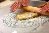 筍とフェタチーズのタルトの作り方2