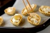 筍とフェタチーズのタルトの作り方6