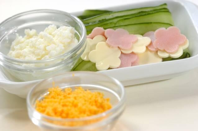 ひな祭りのお花畑ちらしの作り方の手順3