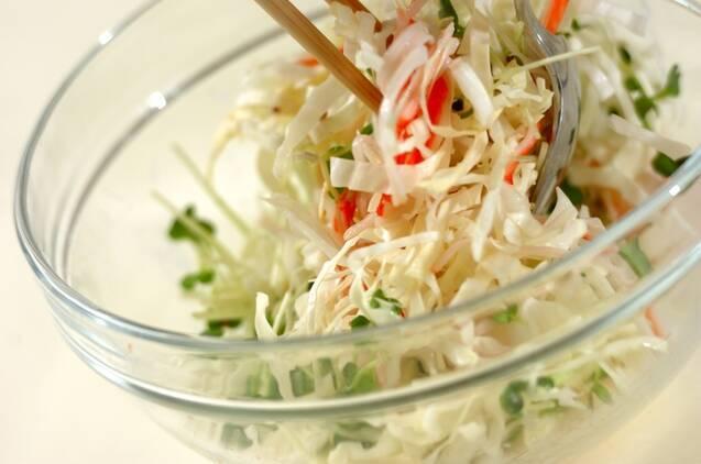 キャベツとカニカマのサラダの作り方の手順3