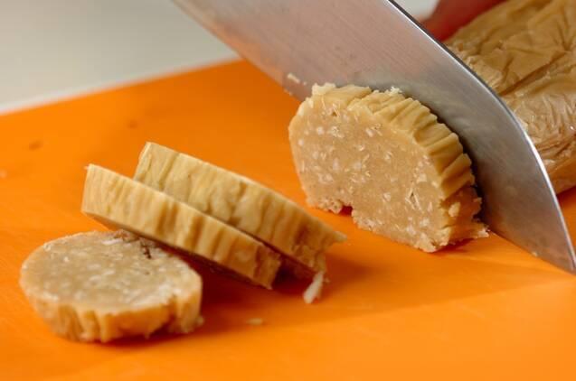 ココナッツオイルの美腸クッキーの作り方の手順8