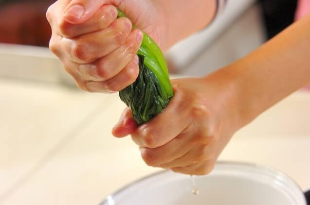 小松菜のゴマ和えの作り方の手順1