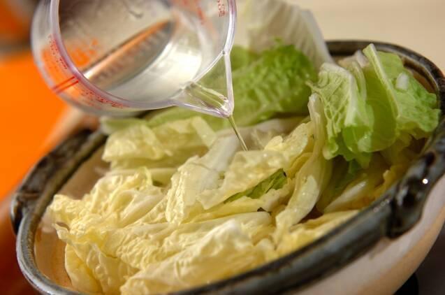 白菜の酒蒸しの作り方の手順5