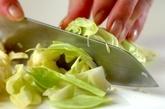 春キャベツのサッと煮落とし卵入りの下準備1