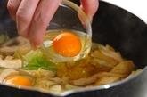春キャベツのサッと煮落とし卵入りの作り方2