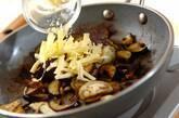 ナスの和風チーズ炒めの作り方3