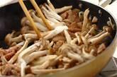 豚とジャガイモのソテーケチャップ和えの作り方4