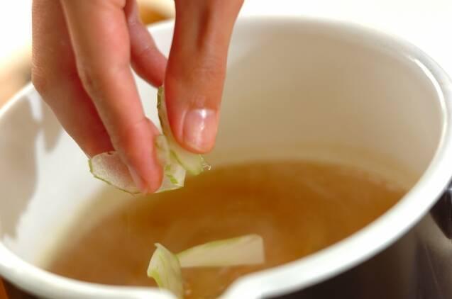 薄切りセロリのスープの作り方の手順4