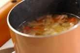 プチトマトのコンソメスープの作り方2