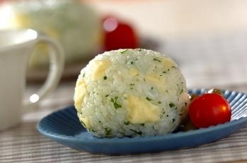 パセリとチーズのオイルおにぎり