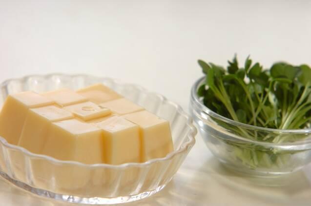 卵豆腐のすまし汁の作り方の手順1