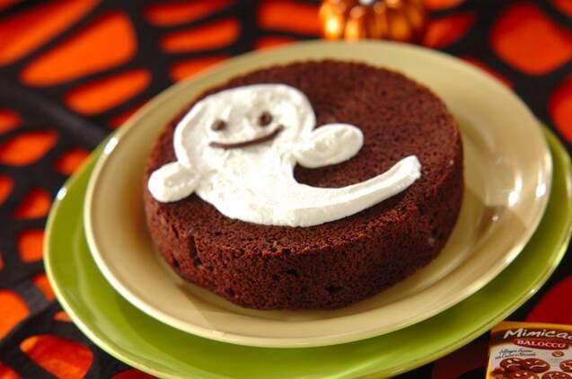 ホットケーキミックス、板チョコ、生クリームをオーブンで焼き上げたガトーショコラ、おばけの生クリーム添え