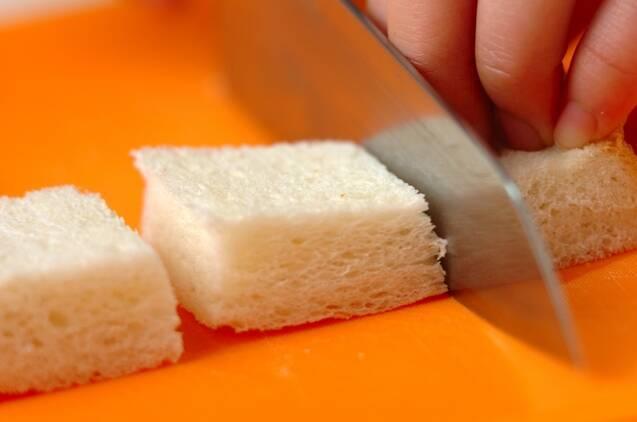 簡単フライパンキッシュの作り方の手順1