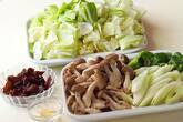 豚肉と野菜のみそ炒めの下準備2