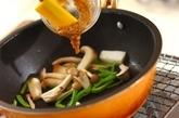 キノコのゴマみそ炒めの作り方2
