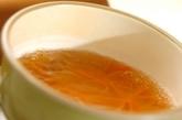 コンソメスープの作り方1