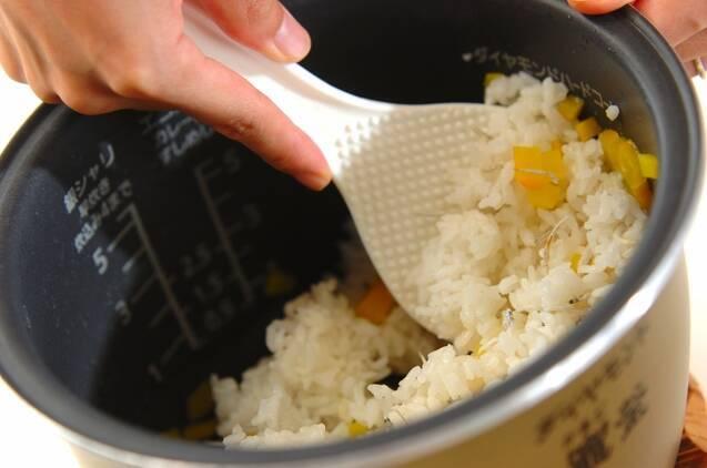 お漬け物混ぜご飯の作り方の手順2