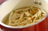 ゴボウの和風マヨサラダの作り方1