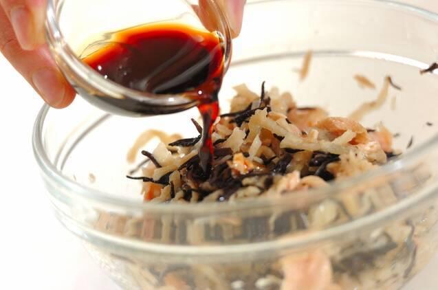 切干大根・ヒジキ・ツナのサラダの作り方の手順3