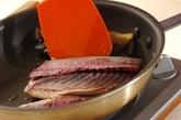 サバのマスタードソース焼きの作り方1