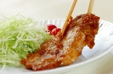 豚肉のソテーの作り方4
