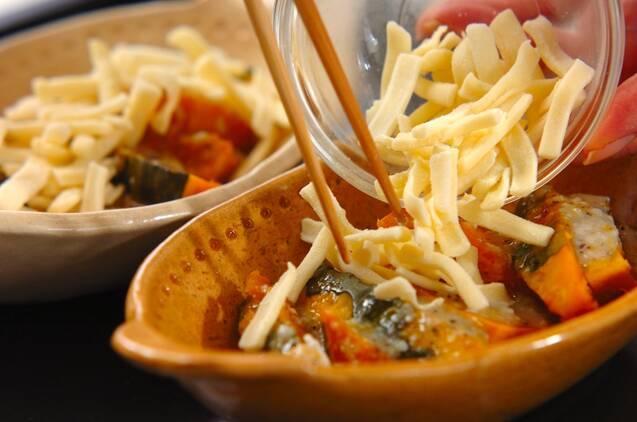 カボチャとユズの麹グラタンの作り方の手順3