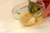 ゆで卵のタイ風マヨソースの作り方3