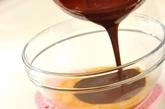 ベイクドチョコレートタルトの作り方10