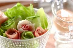 生ハムのカップサラダ