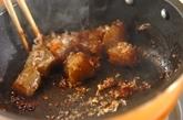 コンニャクの炒め物の作り方2