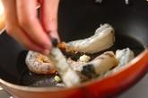 エビのナンプラー炒めの作り方1