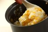 トウモロコシライスの作り方1