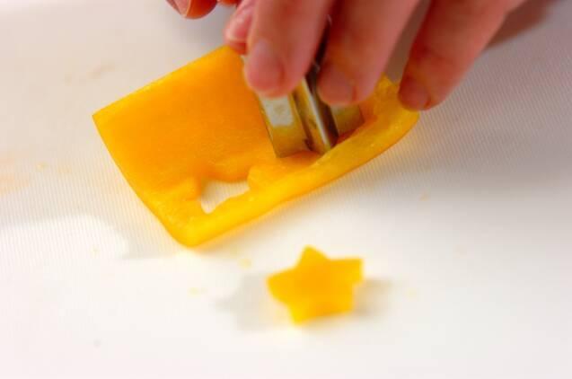 リースのサラダの作り方の手順2