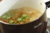 オクラと豆腐のおみそ汁の作り方1