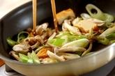 里芋のコチュジャン炒めの作り方2