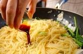 甘塩鮭のスパゲティの作り方2