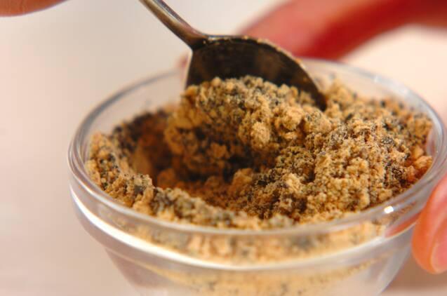 カボチャのゴマきな粉和えの作り方の手順1