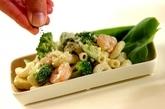 マカロニサラダの作り方3