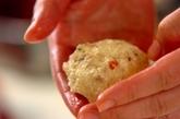 豆腐と鶏そぼろの和風ハンバーグの作り方2