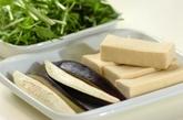 高野豆腐とナスの豚バラ巻きの下準備1