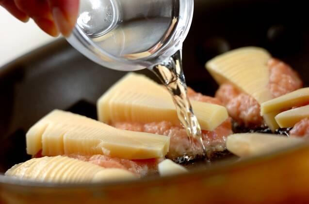 タケノコのせ鶏つくねの作り方の手順3