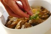 カキのガーリックオイル焼きの作り方3