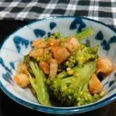 ブロッコリーとエビのサラダ