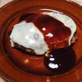 チーズのせハンバーグ