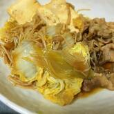 すき焼き煮物